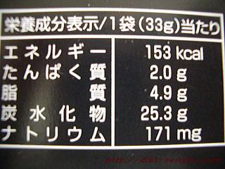 コメッコ 栄養成分