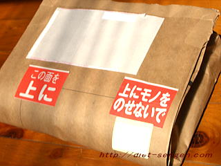 チーズ風豆腐ケーキ お届け状態