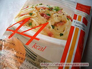 こんにゃく麺パスタ カルボナーラ味レビュー
