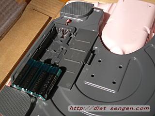 オムロン 体重体組成計 電池部