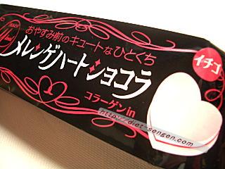 メレンゲハートショコラ いちこ味はコラーゲン入り