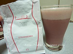 美容液ダイエットシェイク ストロベリー味(お水)