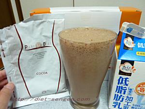 美容液ダイエットシェイク ココア(低脂肪牛乳)