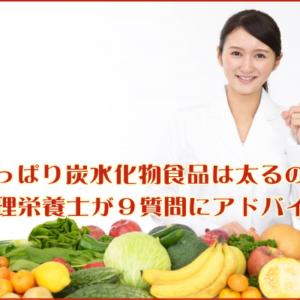 DMMいろいろレンタルはダイエット器具有り!レンタル方法などまとめ
