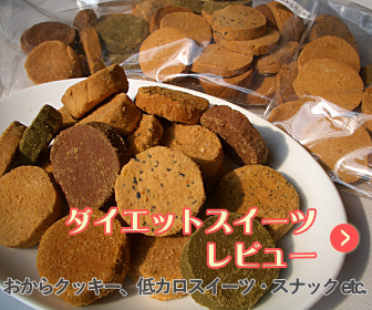 【画有】野菜たっぷり!ローカロ生活のローカロ雑炊レビュー